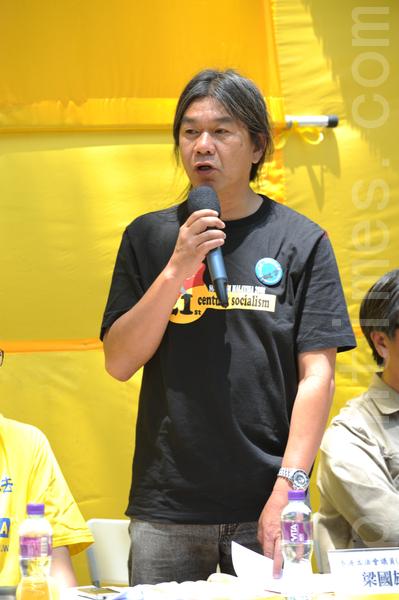 梁国雄:大量人三退是个非常重要政治信息