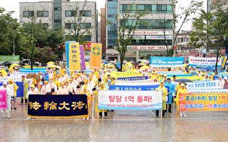 明慧网海外花絮(2011/8/15-21)
