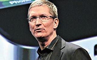 苹果在华下架VPN 美参议员致信质疑