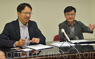 港業界促釐清互聯網版權修例細則
