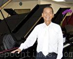 """图:""""新律钢琴公司""""老板林士锜。(摄影:杨婕/大纪元)"""