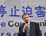 """保守党党魁Collin Craig声援""""三退""""(摄影: 易凡 / 大纪元)"""