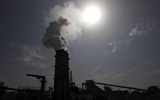 维基解密:中共对空气危险成分不予检测