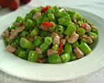 咸香的肉末四季豆很开胃下饭!(摄影: 林秀霞 / 大纪元)