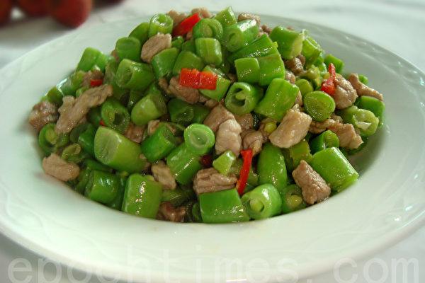 【采秀私房菜】咸香开胃的肉末四季豆