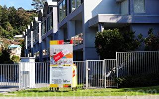 房市萧条 澳洲买家占优势