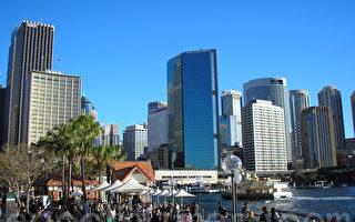 悉尼店铺租金高  列世界第四