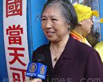 李女士在接受采访(摄影﹕史静/大纪元)