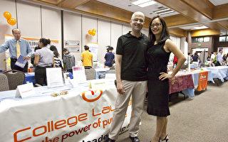 图﹕升学辅导机构College Launch总裁Tammy Huang和她的先生、创始人Joao Anacleto在大洛杉矶升学教育展。(摄影﹕季媛/大纪元)