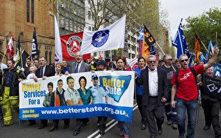 組圖:悉尼三萬人罷工抗議紐省政府