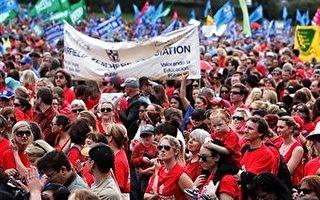 三萬公職人員抗議紐省政府裁員要求加薪