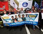 2011年9月8日,雪梨约有3万名教师、护士、警察与消防队员走上街头,抗议工资差距和裁员。(图片来源:Lisa Maree Williams/Getty Images)