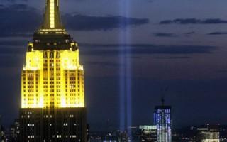 2011年9月10日,象征世贸双子星大楼的两道纪念光柱照亮曼哈顿上空。(Mario Tama/Getty Images)
