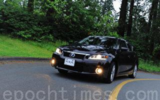 入门节能小豪跑 Lexus CT200h