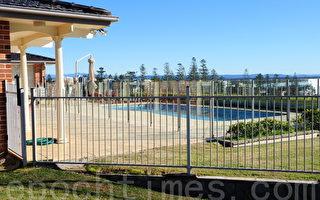 老房和獨立別墅售價可能被消減數萬澳元