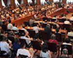 2011年8月20日10至12時,黃萬里誕辰百年紀念座談會在清華大學主樓接待大廳舉行。(知情者提供)