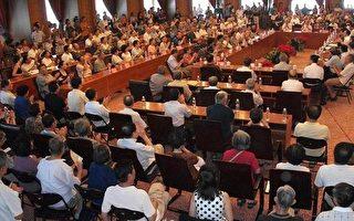 2011年8月20日10至12时,黄万里诞辰百年纪念座谈会在清华大学主楼接待大厅举行。(知情者提供)