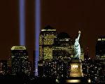 """2001年911恐怖袭击事件发生后6个月,两束""""悼念之光""""在世贸遗址处点亮。 前面是自由女神像(Getty Images)"""