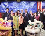 高云尼医院在华埠金丰大酒楼举办慈善筹款餐会,庆祝高云尼医院成立126周年, 众民选官员出席了参会。(摄影﹕杜国辉/ 大纪元)