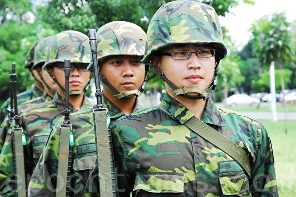 當兵 台灣的圖片搜尋結果