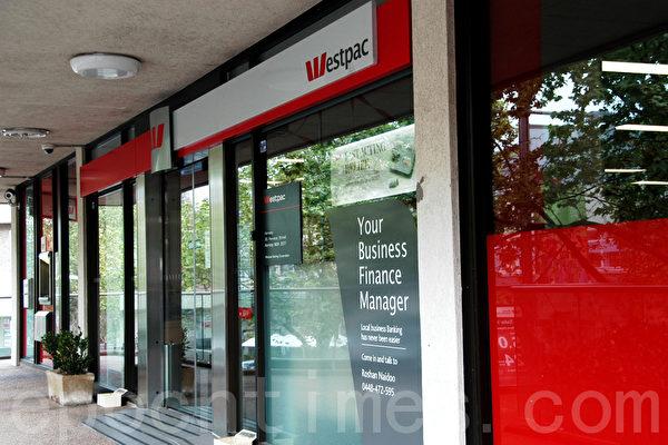 澳洲銀行競爭加劇房貸利率折扣高達1%