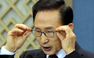 許茹:被起訴的法國政府給韓國政府的警示