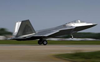 美军:F-22战机将重返天际
