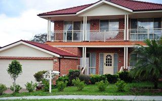 調查顯示:澳洲人房貸壓力達歷史新高