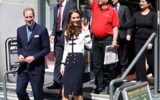 新王妃凯特目前正在参加一系列私人课程,为将来进入王室做准备。(AFP)