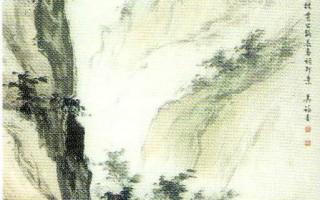 讀華岡博物館藏溥心畬暨族人門生書畫展