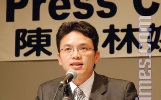 陳用林在座談會上發言(攝影:吳偉林/大紀元)