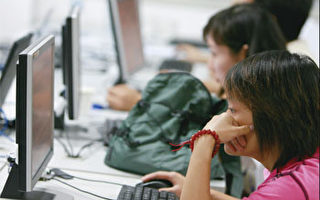自中国有了互联网,一直受到中共当局的严控,建立监视网络的警察队伍,高筑封堵信息的金盾工程。(AFP)