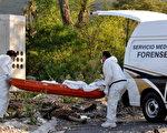 圖為上個月,疑似販毒組織所犯下的另一起謀殺案。(攝影:Dario Leon/AFP/Getty Images)