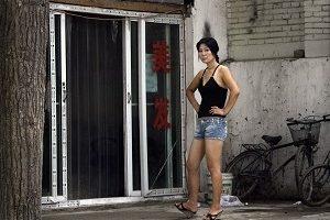 """洛阳性奴案曝""""坐台女""""被害已成模式化"""