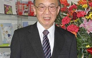 華裔科學家錢煦獲美國最高科學榮譽獎
