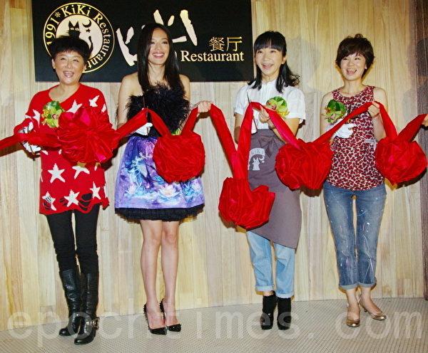 蓝心湄(左)开餐厅剪彩。(摄影:黄宗茂/大纪元)