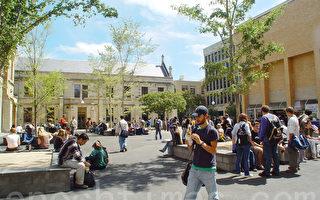 知名學府墨爾本大學的輟學率衹有3.74%。(陳明/大紀元)