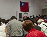 圖:參加民國百年歷史說明會的200多名聽眾,在演講開始前,向孫中山先生遺像三鞠躬。(攝影: 杨婕/大紀元)