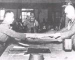 何应钦代表中国接受日军投降书