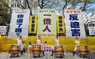 【历史今日】中共窃国日 中华国殇日