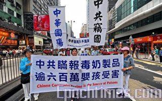 中共窃国给中华民族带来旷古大灾难