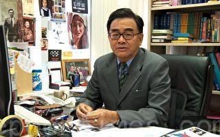 香港开放杂志总编辑金钟(大纪元)
