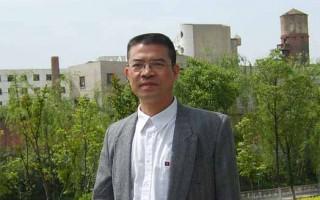 贵州人权研讨会发起人陈西(大纪元)
