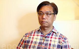 香港立法会议员黄成智(摄影:  潘在殊/ 大纪元)