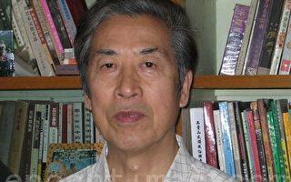 山东大学退休教授孙文广(大纪元)
