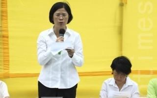 台湾法轮功人权律师团发言人朱婉琪(摄影:  潘在殊/ 大纪元)