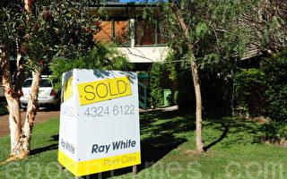 三年來悉尼的賣房者損失高達8億澳元