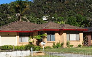 澳洲年輕一代利用父母住宅抵押貸款買房