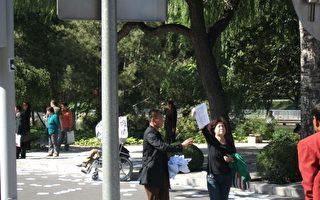 十一北京多處敏感地帶訪民大撒傳單申冤