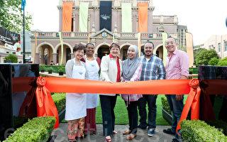悉尼国际美食节名厨分享快乐厨艺生涯